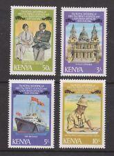 1981 Royal Wedding Charles & Diana MNH Stamp Set Kenya SG 207-210