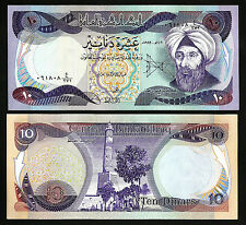 IRAQ 10 DINAR 1982 UNC P.71 SCIENTIST AL-HASSAN