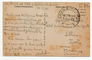 1941 ALGERIA TO FRANCE FOREIGN LEGION MILITARY COVER, SPECIAL CANCEL !