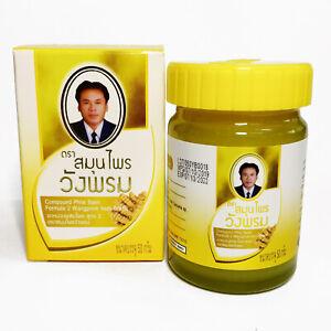 50 g WANG PROM Original Thai Herbal Massage Balm Pain Relief Muscle Pain