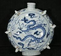 """11.6 """"Chine Yuan Bleu Blanc Porcelaine Dynastie Dragon Bouteille Plate Vase Pot"""