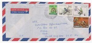 1986 SRI LANKA Air Mail Cover POLHENGODA to HITCHIN GB Birds COLOMBO