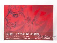 3 - 7 Days JP | Berserk The Golden Age Arc Art Book Characters