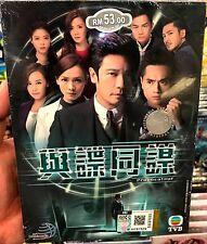 Provocateur 與諜同謀 (Vol.1 - 25 End) ~ 5-DVD SET ~ English Subtitle ~ TVB Drama ~