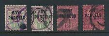 GB QV OFFICIAL GOVT.PARCELS VARIETIES NO DOT + DOT TO LEFT of T 4 stamps cv £390