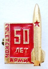 New listing Ussr Soviet Russian Military Pin Badge. 50 Years Of Soviet Army. Red Star