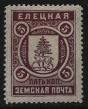 Russia - Zemstvo - Yelets - Schmidt # 27 / Chuchin # 29 - unused