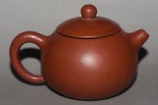 Old Chinese Yixing Zisha teapot Craftsmanship Purple sand Teapots 220g