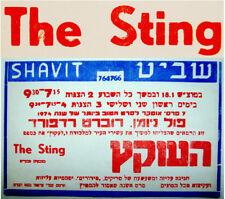 1973 Israel MOVIE Film POSTER Paul NEWMAN Robert REDFORD Hebrew THE STING Jewish