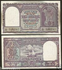 ★★ 10 Rupees ~ P.C Bhattacharya 'A' Inset ~ AU-UNC ~ ~ D7 ~ Big Note ★★ bb85