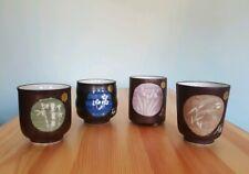 Set Of 4 Japanese Large Yunomi Teacups Floral Imprint On Black Glaze