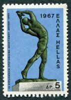 GREECE 1967 5d SG1048 mint MNH FG European Highest Award Championships #W49