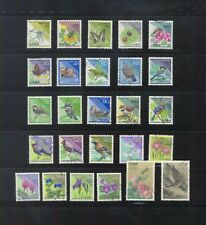 JAPAN 1992-1998 NATURE FLORA & FAUNA COMP. SET OF 26 STAMPS SC#2154-2167A USED