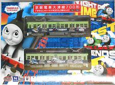 1/150 N scale TOMYTEC Train / Railway keihan tram Ōtsu-shi line 700 type THOMAS & FRIENDS 2 cars