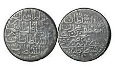 Kurus Coin 1695 Ottoman Empire Coin Turkey Mustafa II  # 120