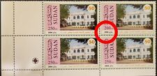 Sudan Stamps,Different value printed with Error, Sc# 563 block of 4