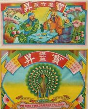 Vintage Peacock Collectible Fireworks Labels Made in China Po Sing Factory