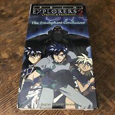 sealed RUIN EXPLORERS 2 - PROFITS & PROPHECIES (1995) VHS 1998 anime JAPANIME