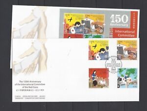 China Hong Kong 2013 FDC International Committee Red Cross Stamps set