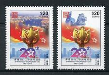 Liberia 2017 MNH Hong Kong Returns to China 20th Anniv 2v Set History Stamps