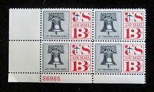 13¢ 1961 Unused US Scott # C62 Liberty Bell 4 Stamp Plate Block Mint NH VF OG