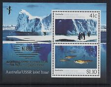 1990 ANTARCTICA SCIENTIFIC CO-OPERATION MINISHEET NZ1990 OVERPRINT FINE MINT MNH