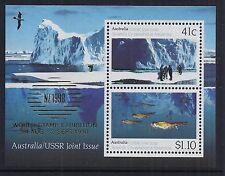 1990 ANTARCTICA SCIENTIFIC CO-OPERATION MINISHEET NZ1990 OVERPRINT FINE MINT MNH