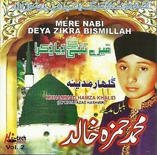 Muhammad Hamza Tarjeta - Mero NABI DEYA zikr bismillah -Nuevo Naat Cd
