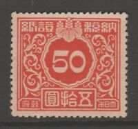Japan Cinderella revenue fiscal Stamp 10-30-