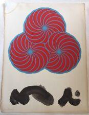 Kyohei Inukai (aka Earle Goodenow), Serigraph  Abstract