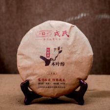 MENGKU Brand Mu Ye Chun Three Years Chen Pu-erh Tea Cake 2014 400g Ripe Puer Tea