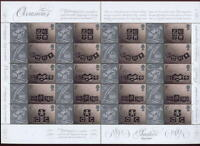 GB QE2. THE SCARCE 2001 SMILERS SHEET INGOTS, LS4. PERFECT UNFOLDED MNH: