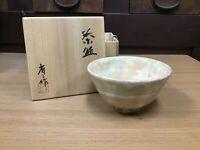 Y0720 CHAWAN Hagi-ware signed box Japanese Tea Ceremony bowl pottery Japan