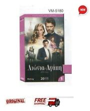 AIONIA AGAPI -  Kurt Seyit ve Sura - TURKISH GREEK TV SERIES -1 BOXES 20 DVD