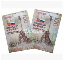 Russia 100 Rubles Reunion CRIMEA Commemorative 2015 With Folder (UNC) KC 0321883