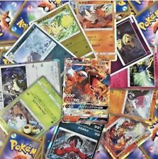 Pokemon Lot of 100 + Promo OFFICIAL TCG Japanese Cards-Gx,Ex,Lv.X-100% AUTHENTIC