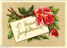 1956 Russian postcard HAPPY BIRTHDAY! ROSES and Birthday note