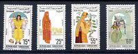 Tunesien MiNr. 623-26 postfrisch MNH (Q218