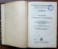 1926 RR! Soviet Russian book by Kosorotov. Textbook of Forensic Medicine 537 pgs