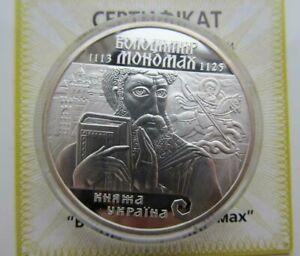 Ukraine,10 hryven coin Volodymyr Monomakh Silver 2002 year