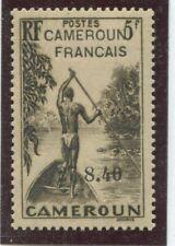 Cameroun Stamps Scott #277 MINT,NH,VF (X3670N)