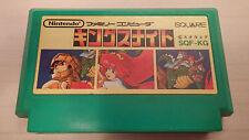 King's Knight for Nintendo Famicom / NES Retro Japan Import