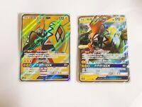 Pokemon Card Korean - Tapu Koko 2 Types  SM2K Set / SR , RR