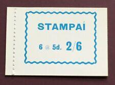 IRELAND 1966 - 2/6 STAMP BOOKLET (BLUE SCRIPT COVER) - MINT UNOPENED