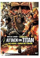 DVD  Attack On Titan The Movie 1 : Guren No Yumiya English Sub + Free anime
