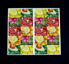 Israel sealed stamp sheets, Fruits, Avocado lemon grape orange pomegranate beaut