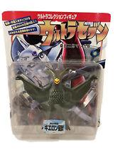 N Marmit Ultraman STAR BEM GYERON Kaiju Figure Vinyl Sofubi NEW
