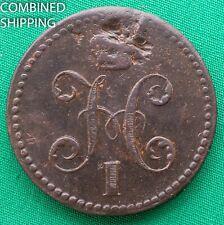 2 KOPEKS 1840 EM Russia COIN №2 A