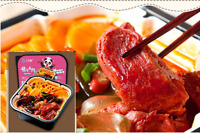 Chinese Hotpot Instant Self Heating Cooking Noodle Box Asian Snacks 1 Box/9 Pcs
