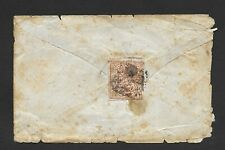 E8859 NEPAL OLD COVER